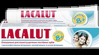 Детская зубная паста LACALUT teens(лакалут тинс) 8+    50 мл