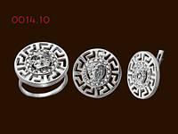 Срібний жіночий комплект Версаче
