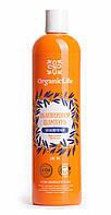 Шампунь для сухих волос облепиховый Увлажняющий Organic Life 500 мл