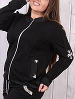 Брендовый гламурный батальный спортивный костюм женский Турция 50 52 54 размер чёрный