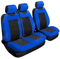 Чехлы- Майки сидения универсальные Beltex Comfort 53410 /2+1 / bus  А/ без подголовника / синий