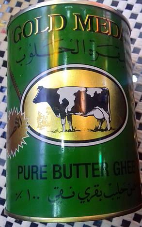 Масло гхи  (ги) сливочное, 800 гр