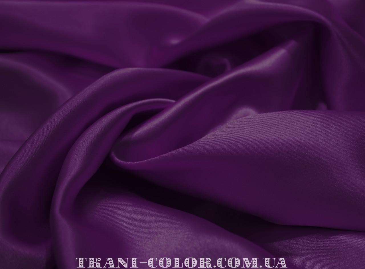Ткань атлас стрейчевый баклажановый оптом