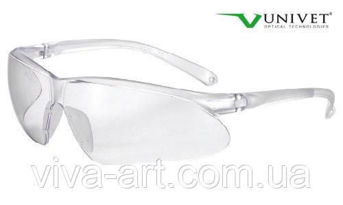 Очки защитные 505U незапотевающие, покрытие от царапин, Univet (Италия)