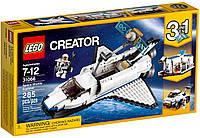 Лего Creator Космічний дослідницький шатл