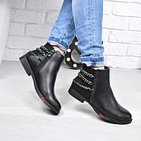 Ботинки женские Milano черные 3761, ботинки осень