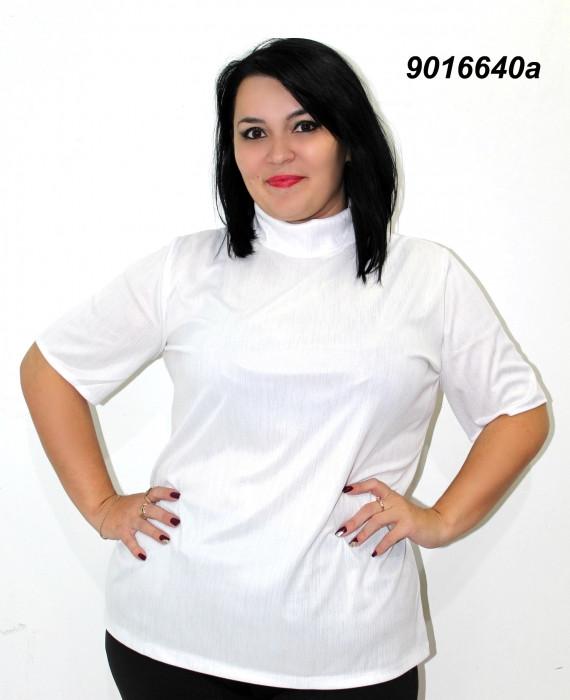 Кофта женская большого размера