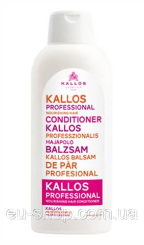 Professional Восстанавливающий кондиционер  Kallos 1 л, фото 1