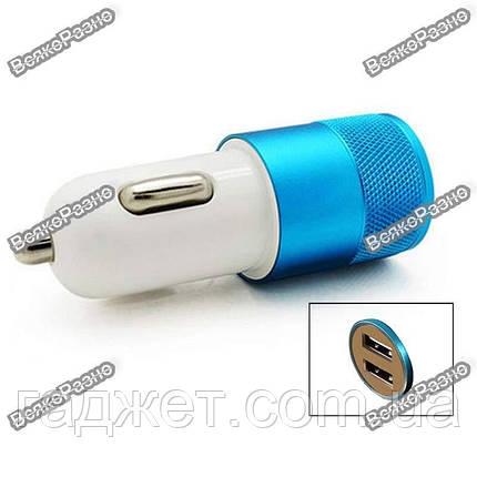 Автомобильная зарядка для телефона/планшета синего цвета, фото 2