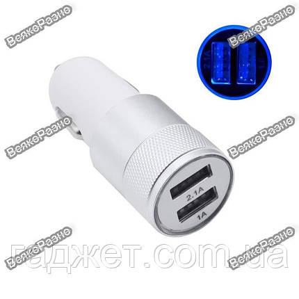 Автомобильная зарядка для телефона/планшета серого цвета., фото 2