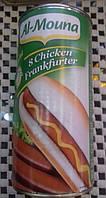 Куриные сосиски для хот-дога. 8 шт. Халяль. Luncheon meat Halal 560 г