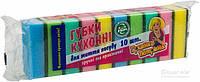 Губка для мытья посуды Гривня Петрівна  10 шт.