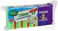 Губка для мытья посуды Мелочи Жизни антибактериальная 5 шт.
