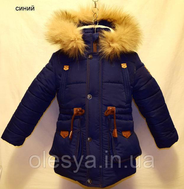 Зимняя куртка Парка на мальчика Размеры 104- 128 Супер качество! Синий