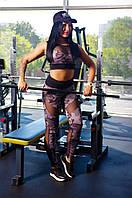 Женский трикотажный фитнес костюм с сеткой. Ткань: трикотаж. Размер: 42,44,46,48.