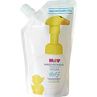 """HiPP Детская Мягкая пена для ванн """"Чувствительная"""""""