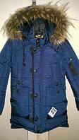 Зимняя куртка- парка Спорт-2 на мальчика Размеры 34- 44