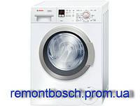 Ремонт стиральных машин Бош Bosch Киев Три О Сервис