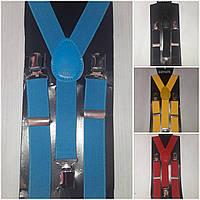Подростковые подтяжки под брюки, Турция, цвет - голубой, 88/68 (цена за 1 шт. + 20 гр.)