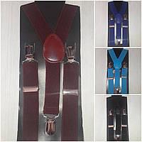 Детские подтяжки, Турция, цвет - бордовый, 88/68 (цена за 1 шт. + 20 гр.)