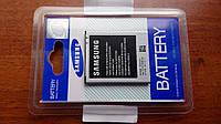 Аккумулятор Samsung AB553446BU Original для BX1252 B2100 i320 M110 B100 C5212
