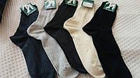 Носки украинского производства 80% хлопок