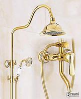 Смеситель для душа в ванную золото Aquaroom кран в раковину для умывальника
