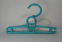 Бирюзовые пластмассовые плечики вешалки Клипса 23см с зажимом для брюк и юбок, фото 1