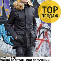 Мужская зимняя куртка черная с мехом / мужская парка с капюшоном зима 2018