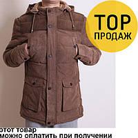 Мужская зимняя куртка коричневая / мужская парка с капюшоном зима 2018