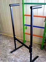 Брусья короткие БРД-100 для дома или тренажерного или спортивного зала
