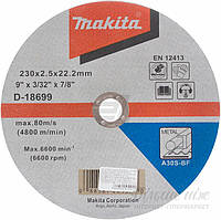 Круг отрезной  по металлу  Makita  230x2,5x22,2 мм D-18699