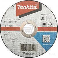 Круг отрезной  по металлу  Makita  125x2,5x22,2 мм D-18677