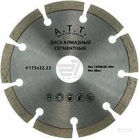 Диск алмазный отрезной A.T.T.    115x1,8x22,2 тротуарная плитка камень 4310001