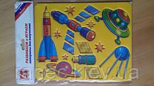 Трафарет Космос 9С488-08 370164 Луч