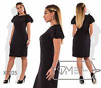 Приталенное платье большого размера с коротким рукавом-фонариком 13169BR