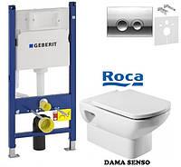 458.161.21.1 Инсталляция Geberit + унитаз подвесной Roca Dama Senso с крышкой с доводчиком