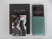 Мини-парфюм Chanel Allure Homme Sport Eau Extreme 20мл + чехол