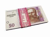 Сувенирные 50 гривен (Сувенирные деньги)