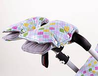 Муфта для рук на коляску Поло ТМ Goforkid 9804-205-070