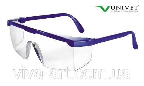 Очки защитные Univet 511 покрытие от царапин, синяя оправа, регулировка дужек