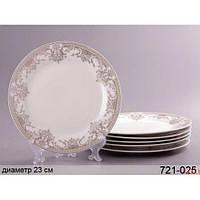 """Lefard набор тарелок """"бьюти"""" 23 см 6 шт., в кор. 8 наб. 721-025"""