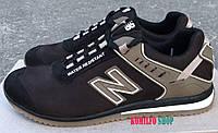 Мужские Кожаные кроссовки New Balance Нубук 40,42,43р