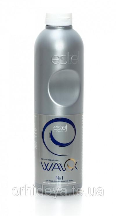 ESTEL WAVEX Лосьон-перманент №1 для волосся, що тяжко піддається обробці 500 мл.