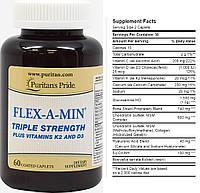 Puritan's Pride, Глюкозамин + Хондроитин + MCM, 60 таблеток (30 дней)