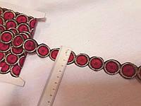 """Тесьма декоративна з вишивкою клейова """"Круги"""" червоний пурпуровий"""