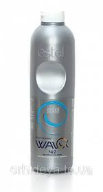 Estel professional WAVEX Лосьйон-перманент №2 для нормального волосся 500 мл.
