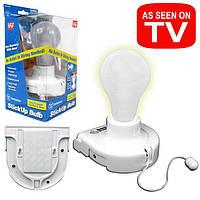 Подвесная лампа на подставке Stick Up Bulb 1 шт.