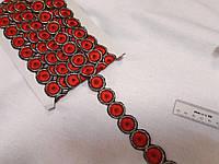 """Тесьма декоративна з вишивкою клейова """"Круги"""" червоний яскравий з люрексом"""