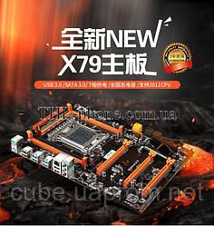 Новинка Huanan X79 NEW Game De Luxe